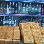 Místní sušenky