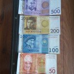 Místní bankovky Somy