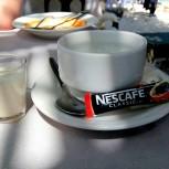 Kafe (Kopírovat)