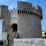 Pevnost Minčeta