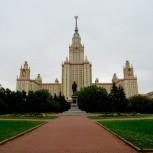Moskevská státní univerzita Lomonosova