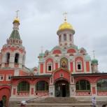 Chrám Ikony Matky Boží Kazaňské