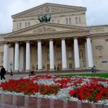 Boľšoj teatr (Velké divadlo