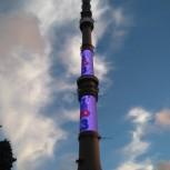 Televizní věž Ostankino