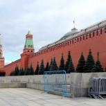 Na Rudém náměstí