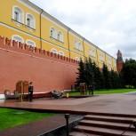 Kreml