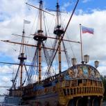 Loď cara Petra I. Velikého