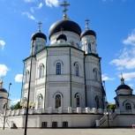 Katedrála Zvěstování