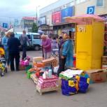 Pouliční trh