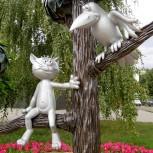 Socha slavného kocoura